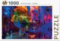 Lotus cave - puzzel 1000 st