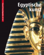 Visual Enc. of Art Egyptische kunst
