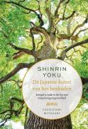 Shinrin Yoku Japanse kunst