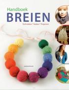 Breien, Technieken, Steken, Project