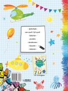 Mega activiteitenboek