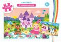 Prinsessenwereld - puzzel 2 x 24 st