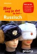 Hoe zeg je dat ... in het Russisch