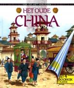 Kijk op het verleden Het oude China