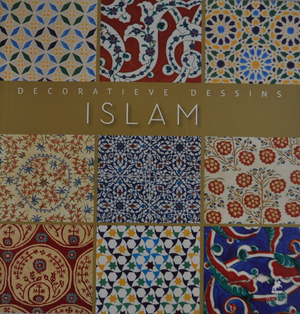 Decorative dessins Islam