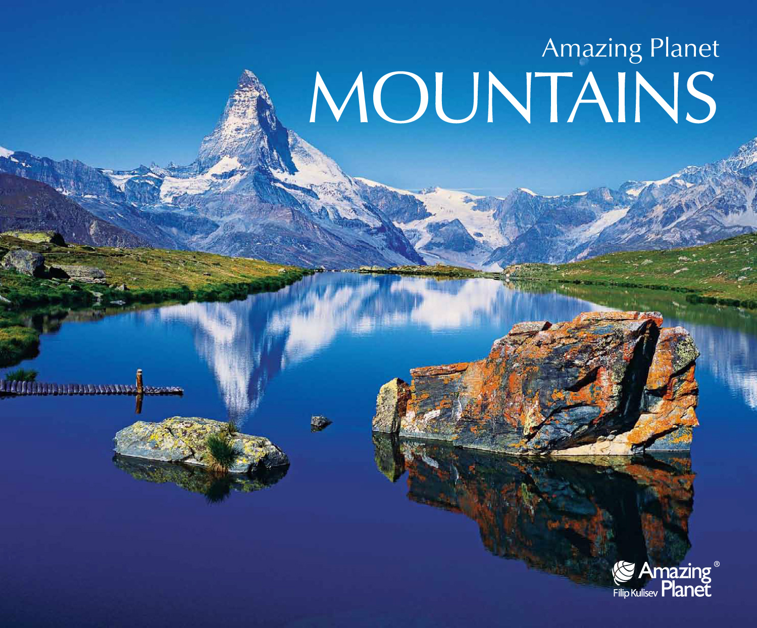 PP Mountains