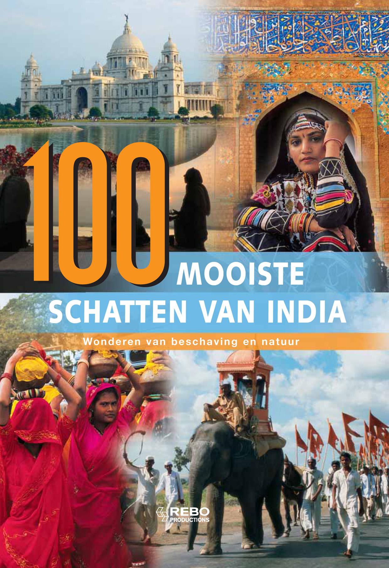 100 Moo. Schatten V. India