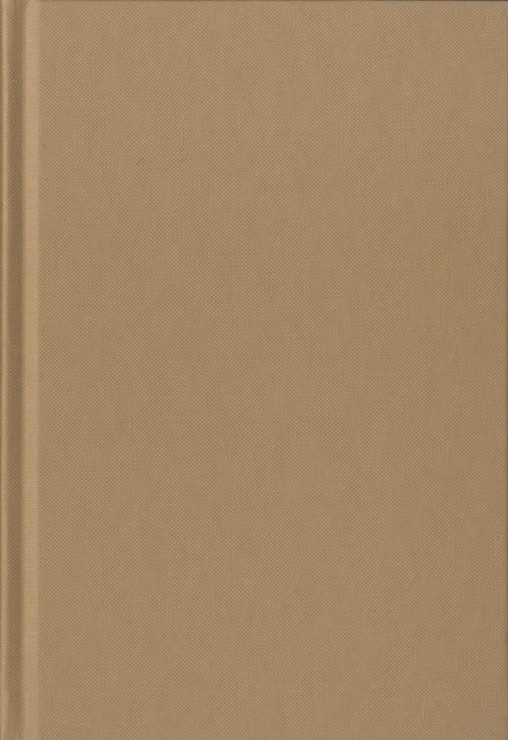 Blanco boek A4 Cappuccino