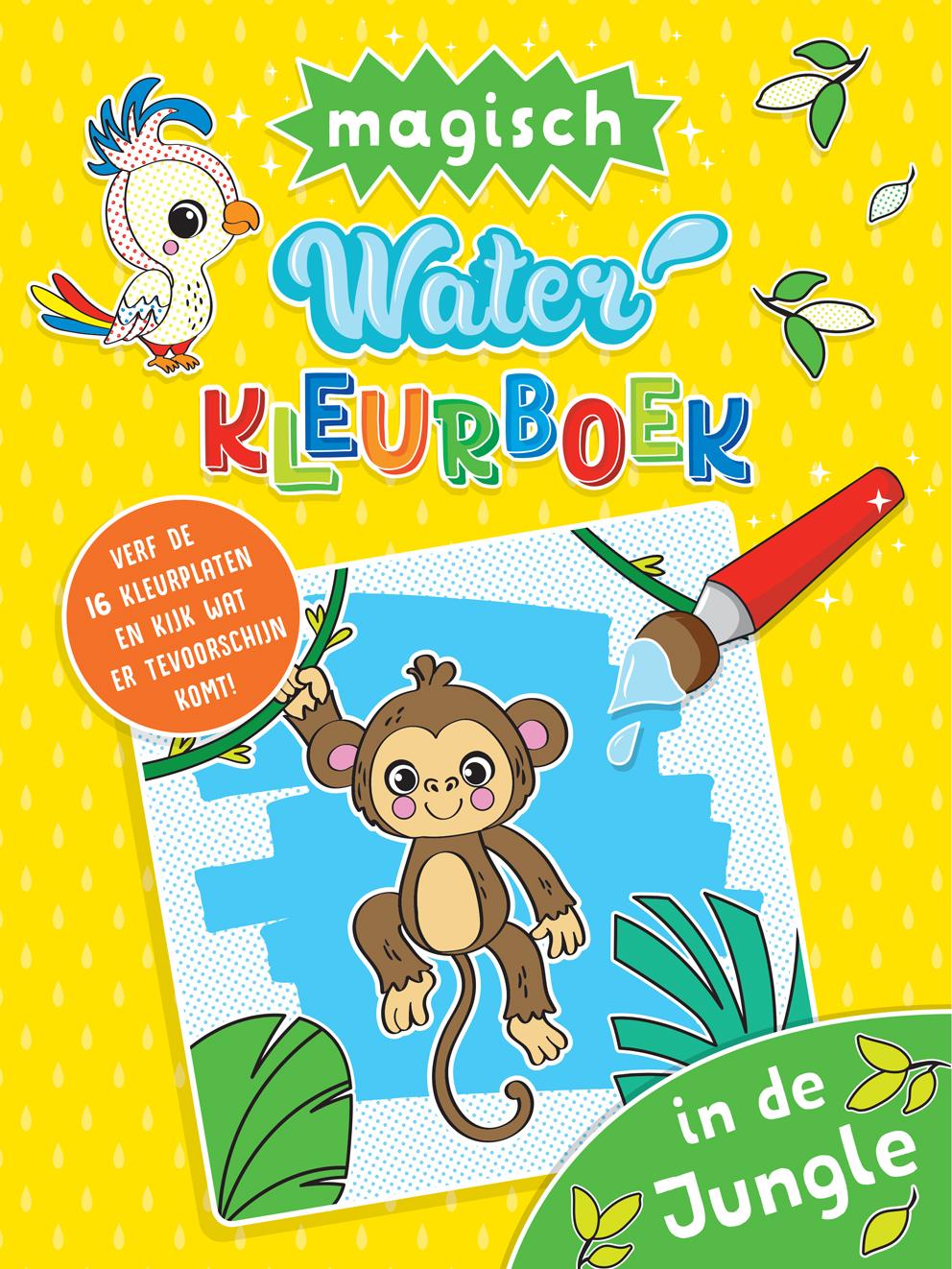 Waterkleurboek In de jungle